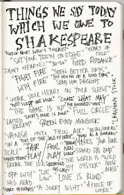 shakespeare-lang-heritage